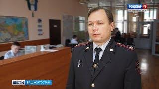 В Башкирии задержали подозреваемого в крупной драке с поножовщиной