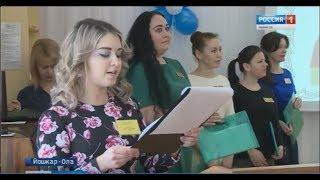 В Йошкар-Оле стартовал первый этап городского конкурса «Воспитатель года – 2018» - Вести Марий Эл
