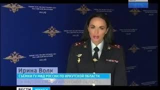 Кибермошенников, снимавших деньги с карт по всей России, задержала полиция Иркутской области