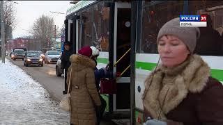 Автобус 62 выходит из системы бесплатных пересадок