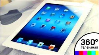 Ярославский депутат растоптал iPad в ответ на американские санкции - СМИ2