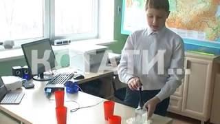 Учительская экскурсия по лучшей школе области