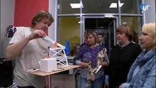 В Новгородском «Кванториуме» постарались соединить науку и искусство в обучении