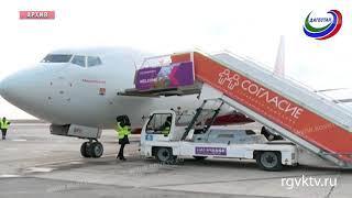 В Дагестане планируют развивать малую авиацию