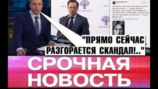 Украина зaмep3aeт - бyнты по всей стране, 3aпpeдельное равнодушие в Тюмене и др. НОВОСТИ