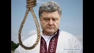 Ростислав Ищенко Европа кинула Порошенко