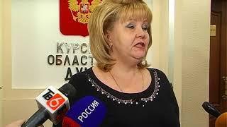 Новости ТВ 6 Курск 27 02 2018