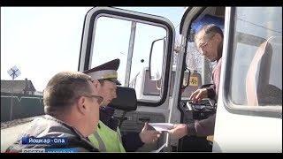 За первый день рейда «Безопасный автобус» к ответственности привлечены 52 водителя