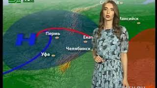 Прогноз погоды от Елены Екимовой на 1,2,3 августа