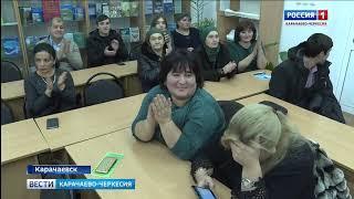 В КЧГУ прошел юбилейный вечер Альберта Батчаева