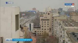 Ставропольцам вернули долги за коммуналку
