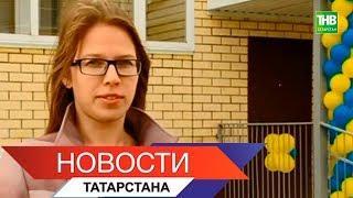 Новости Татарстана 10/10/18 ТНВ