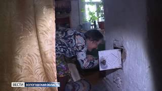 Счастливый финал: бабушке из деревни Стризнево подарили квартиру