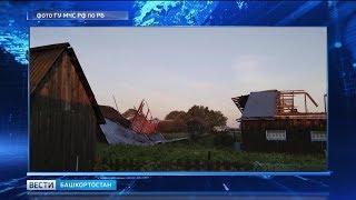 Ураганный ветер обрушился на несколько районов Башкирии