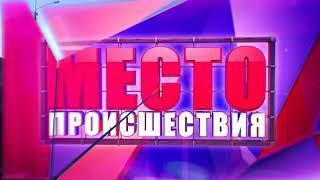 Видеорегистратор  ДТП Хендэ из автосалона поехал на  красный  Воровского