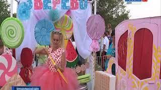 В Ростовской области прошел слёт работников культуры «Донские зори»