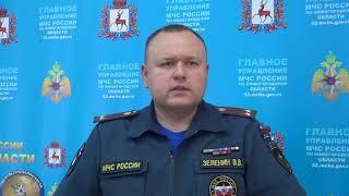 МЧС о взрыве на заводе им. Свердлова