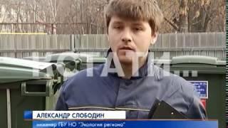 Мусорная математика - в Нижегородской области начинают готовится к новой системе оборота отходов
