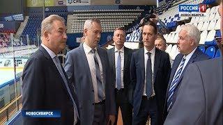 Травников и Третьяк обсудили в Новосибирске ход подготовки к молодёжному Чемпионату мира по хоккею