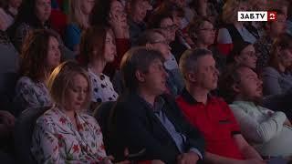 На Забайкальском медиафоруме социальные сети сравнили с реалити-шоу