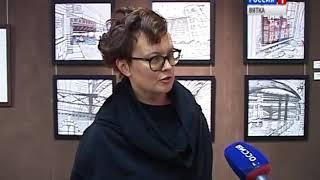 Выставка фотографий и графики театрального художника Елены Авиновой (ГТРК Вятка)
