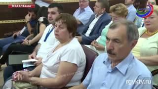 Всероссийская конференция хирургов открылась в столице Дагестана