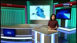 Вести 24 от 30.08.2018