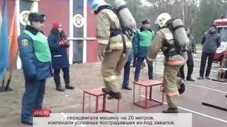 Соревнования огнеборцев в Калуге