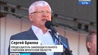 Первомай отметили в Иркутске митингом у Дворца спорта