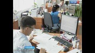 Чебоксарские чиновники  и налоговики выводят «серую» экономику из тени