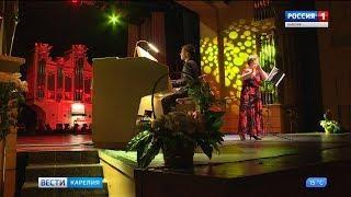 Музыканты мирового масштаба выступили в Кондопоге