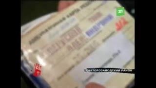 Новости 31 канала. 3 декабря