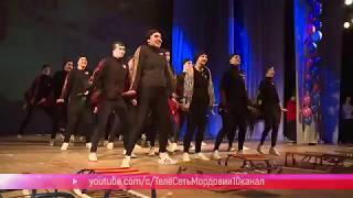 В Мордовии состоялся финал фестиваля танцев среди школьников и студентов