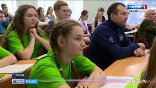 В ПГУ открылась научная конференция для студентов и школьников