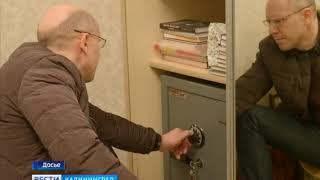 Прокуратура проводит проверку по факту присвоения Игорю Рудникову ордена