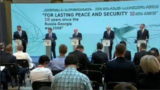 """МИД Польши: """"действия Москвы несут в себе угрозу"""""""