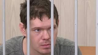 Мужчину, подозреваемого в убийстве троих детей, судят в Самаре