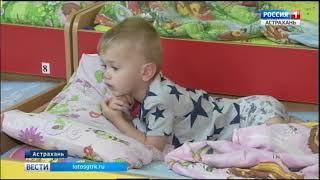 """В Астраханской области почти 10 лет активно действует программа """"Содействия занятости населения"""""""