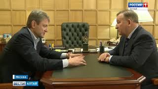 Губернатор Алтайского края встретился с министром сельского хозяйства России