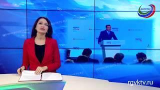 Премьер Дагестана принял участие во встрече с председателем правительства страны в Сочи