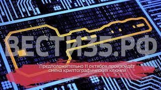 Пользователей предупредили о перебоях в работе интернета