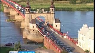 В Советске отремонтируют мост королевы Луизы, в Калининграде – двухъярусный мост