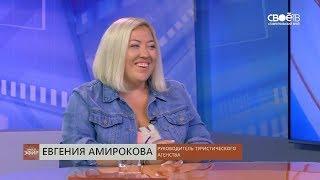 2018 06 19 Прямой эфир 196