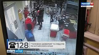 В Новоалтайске мужчина с криком: «Это ограбление!» украл из магазина две бутылки с алкоголем