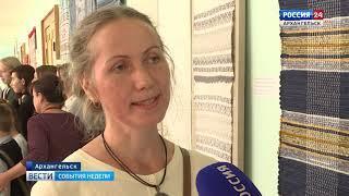 В Архангельске дали старт культурной программе Маргаритинской ярмарки выставкой «Мастер года»