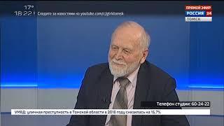 Интервью. Владимир Бойко