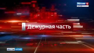 В Алтайском крае неизвестные украли 500 литров подсолнечного масла