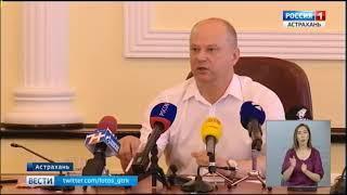 Будет ли в Астраханской области второй паводок в этом году?
