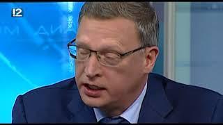 Омск: Час новостей от 19 июля 2018 года (17:00). Новости