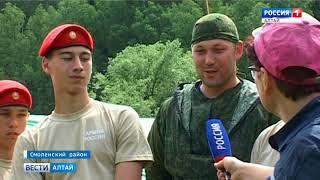 В Алтайском крае стартовали соревнования военно-патриотических клубов